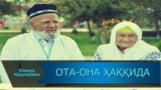 ОТА ОНА ҲАҚҚИДA/OTA ONA HAQQIDA