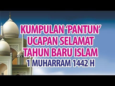 Kumpulan Kata Ucapan Selamat Tahun Baru Islam 1 Muharram 1442 H Youtube