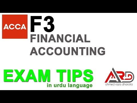 ACCA F3 Exam Tips, How to Pass ACCA F3 Techniques | Urdu / Hindi
