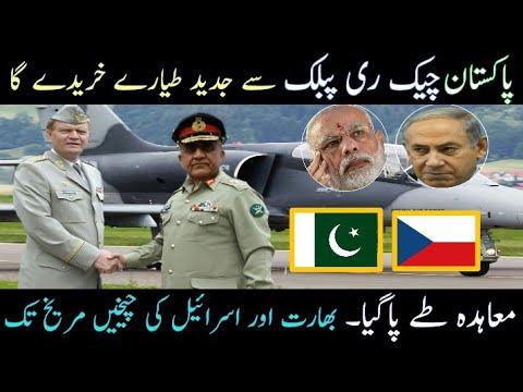 Pakistan Will Buy Modern Aircrafts From Czech Republic