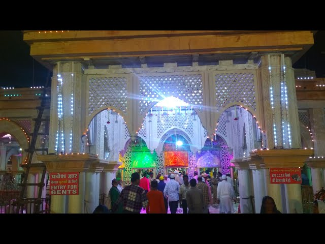 Gulshan Kumar - Chalo Tajulwara ke - Tajuddin Baba Special