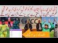 Icc Odi Ranking 2019 | Pak Vs Aus Odi Series 2019 Effect Of PAk & Aus Ranking After Loss & Win