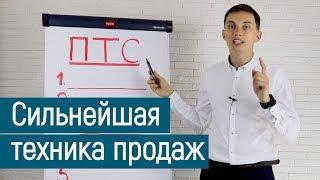 видео Как увеличить продажи менеджеру по продажам: эффективные методики