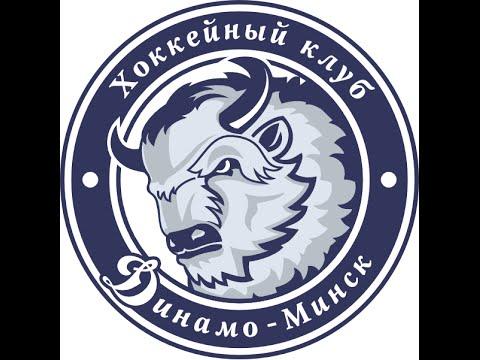 Хоккей 2015/Динамо Минск -  Трактор