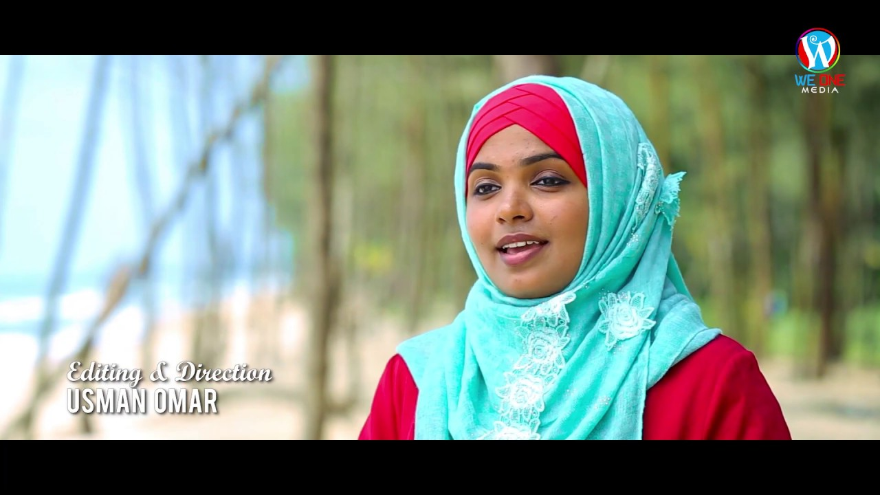 Download കേൾക്കാനിഷ്ടപ്പെടുന്ന നല്ലൊരു മാപ്പിളപ്പാട്ട് | Fasna Jamal,Arshad Chelakkara,Usman Omar Mappilappat