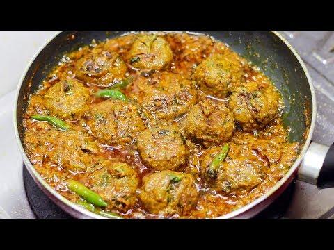 মাছের কোফতা কারি | Fish Kofta Curry