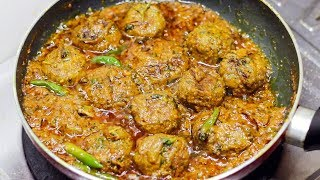 মাছের কোফতা কারি | Fish Kofta Curry