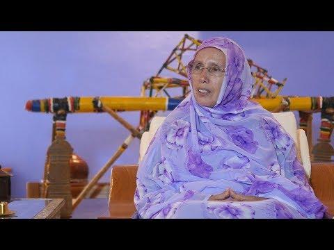 Mauritania: Aminetou