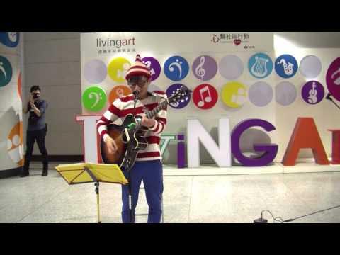 港鐵車站藝術 Living Art Performance - 日本街頭藝人Mr. Wally