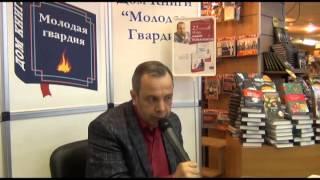 Алексей Ковальков в Молодой гвардии 27.02.13