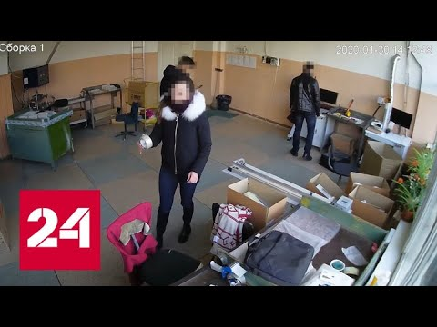 Украинские полицейские во время обыска обчистили предприятие при обществе слепых - Россия 24