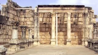 Древняя синагога в Капернауме - isragid.ru(Для заказа экскурсии в Израиле заходите на сайт http://isragid.ru/ - В Евангелии говорится, что древняя синагога..., 2012-06-29T15:26:46.000Z)