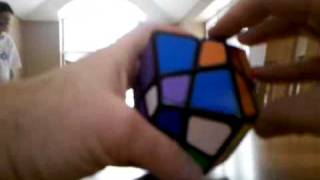 lanlan skewb dodecahedron tutorial