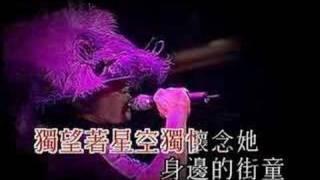 陳奕迅 2003 Concert Part 18 -  不再問究竟 thumbnail