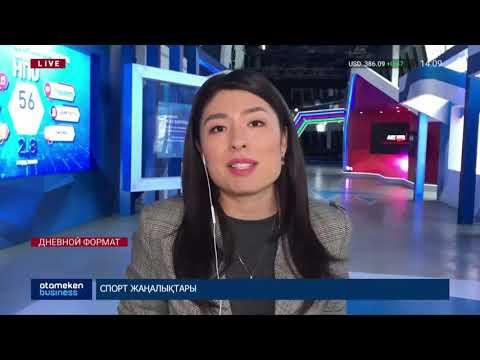 Новости Казахстана. Выпуск от 10.12.19 / Дневной формат
