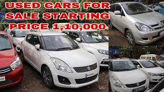Used Car 1.10 Lakh Onwards | Toyota Innova | Honda City | Maruti Suzuki | Hyundai |  Fahad Munshi