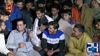Sajjad Jani Ki Faisalabad Main Jugat Baithak!! | 24 News HD