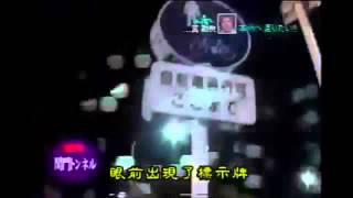 説明. タイムカプセルに込められた家族への思いとは・・・ 説明. 嵐 二宮和也 自転車でトンネルを通行できない事がわかり不機嫌になる... ...