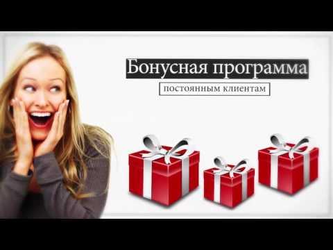 Акции и скидки в интернет магазине  Liketo Ru   Товары для дома
