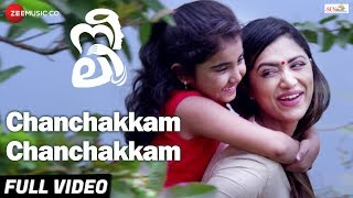 Chanchakkam Chanchakkam Full | Neeli | Mamta Mohandas & Baby Mia | Sharreth