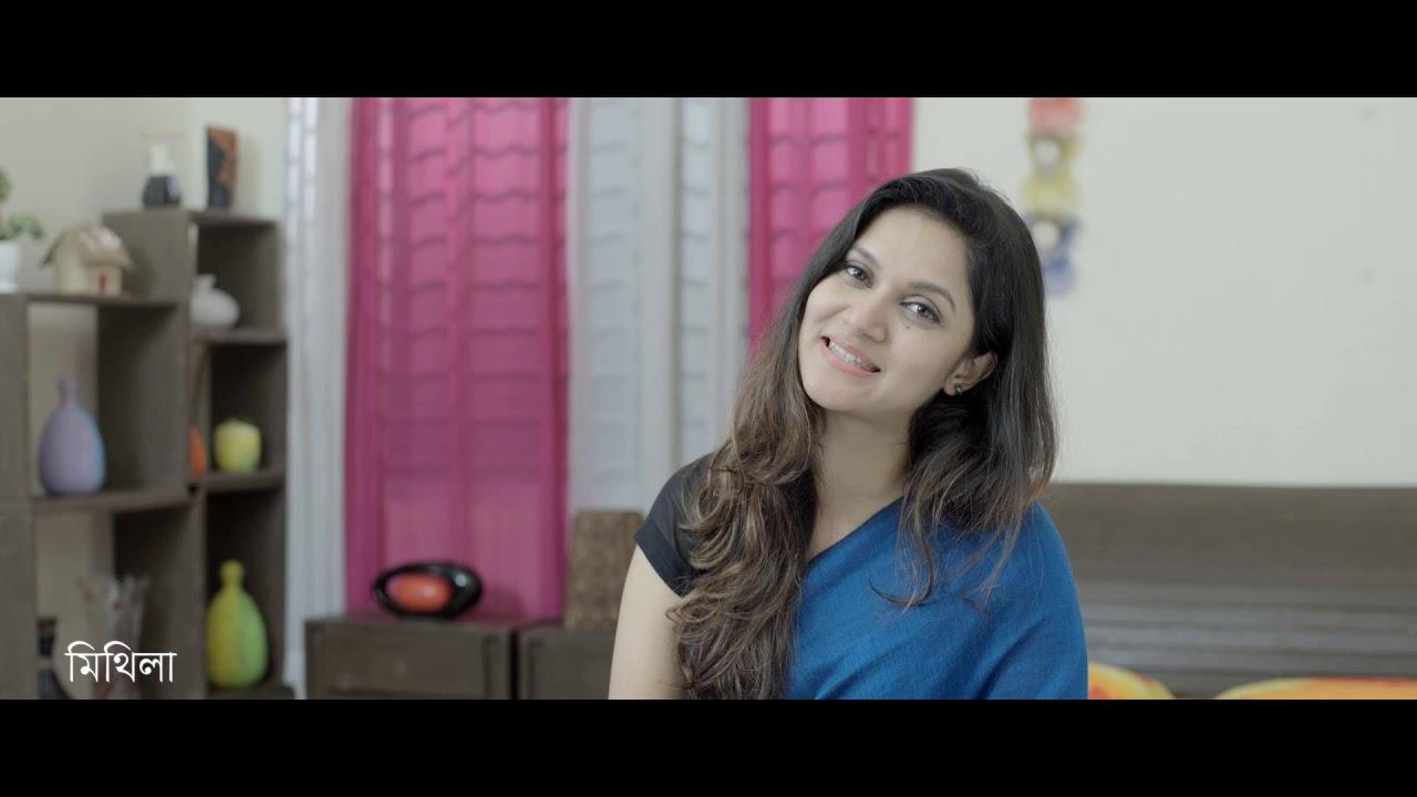 Punch Clip | Artist Endorsement | Mithila | Eid Bangla Natok-2017