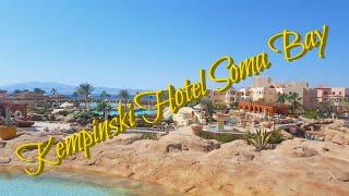 Kempinski Hotel Soma Bay Egypt Лучшие Отели Египта