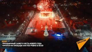 Новогодний салют на площади Ала-Тоо в Бишкеке