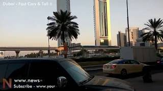Fast Cars in Dubai | Dubai City Tour | Near Hotel Crowne Plaza Dubai
