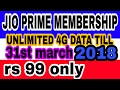 Jio Prime Offer till 2018 | Unlimted Data + Calls at 99rs