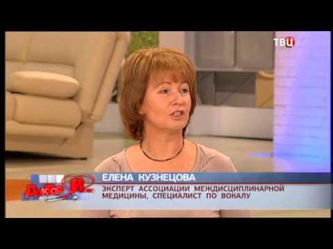 Елена Малышева. Лечим осиплость голоса
