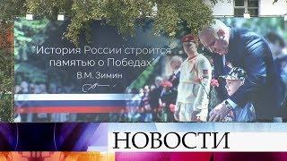 В Хакасии после снятия кандидатуры Виктора Зимина второй тур выборов отложен на две недели.