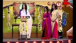 Didi No 1 - Episode 208 - July 18, 2014