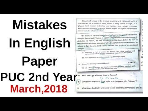 English  in Question Paper March 2018Karnataka PU Board 2018