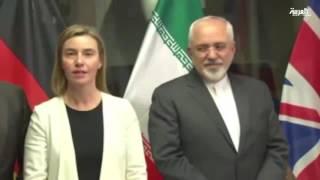 الوكالة الدولية للطاقة الذرية تعلن أن الاتفاق النووي مع إيران ما زال هشا