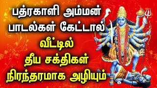 GODDESS KALI AMMAN WILL SECURE YOUR HOME FROM BAD THINGS | Powerful Kali Amman Padalgal | Kali Songs