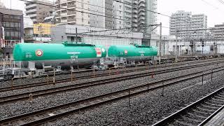京浜東北線と配給列車