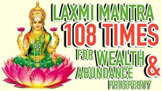 BEST Sri Yantra Mantra on YouTube (Aum Gum Shreem Maha Lakshmiyei Namaha)