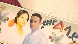 Kesete Haile& Rahwa Tsegay ምልላይ ስድራ- ቤት  ከሰተ ሃይለን ምስ ራህዋ ጸጋይ