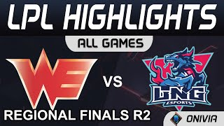 WE vs LNG Highlights ALL GAMES LPL Regional Finals R2 2021 Team WE vs LNG Esports by Onivia