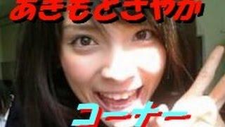 TBSラジオ「千葉ドリーム!もぎたてラジオ」(森田健作知事、木村郁美嬢...
