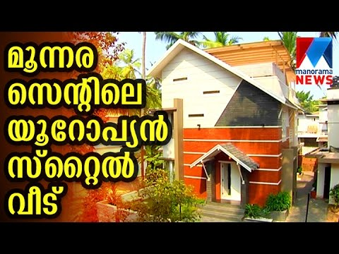 Whites - European style house in 3.5 cent | Veedu | Old Epis