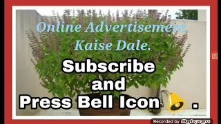 Online add or advertisement in news paper full info
