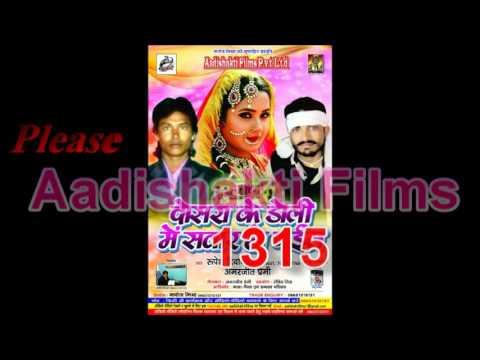 Chala Taru Kamar Hila Ke/Rupesh Deewana AmarJit Premi/Dosara Ke Doli Me Sawar Ho Gail/Latest HD 2017
