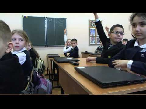 Использование лаборатории LABDISK на уроке валеологии в начальной школе
