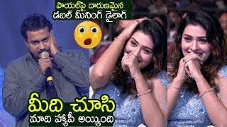 Comedian Sunil ULTIMATE Funny speech At Disco Raja Pre Release Event | Ravi Teja | Filmylooks