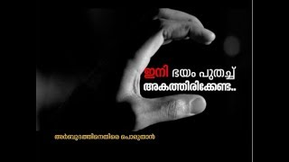 Asianet news join hands to fight against Cancer with one year long  campaigns and programs