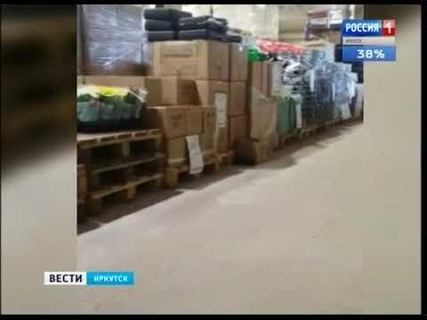 Видео хлюх иркутск