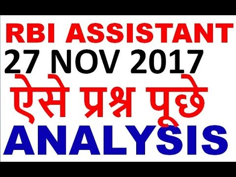RBI EXAM ANALYSIS 2017 PAPER REVIEW MATHS REASONING SYLLOGISM PUZZLE NUMBER SERIES QUESTIONS