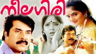 NEELAGIRI (നീലഗിരി ) | Malayalam Full Movie | Mammootty, Sunitha & Madhoo | Action Thriller Movie