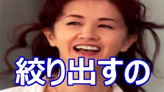 【ヒネクレ】中島みゆき、ファイトを歌うときはファイト一発と言うより...